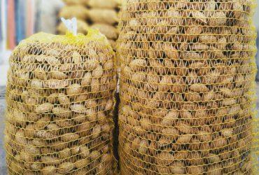 Продавам бадеми реколта 2019